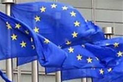 Еврокомиссия прокомментировала запрос РЗСЭ о русском гимназическом образовании в Эстонии