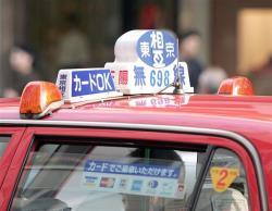 На такси из аэропорта до центра - цены в разных странах от 300 евро до 3 долларов