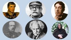 Русские в Эстонии: известные люди прошлого и настоящего
