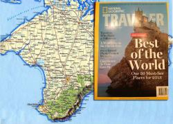 Крым попал в двадцатку достопримечательностей 2013 года по версии National Geographic