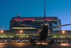 Эксперты: Шереметьево - лучший аэропорт Европы по обслуживанию пассажиров