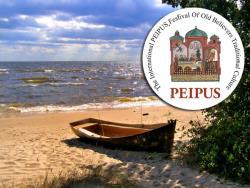 Эстонское Причудье в седьмой раз принимает Международный фестиваль староверов `Пейпус`