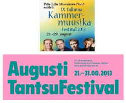 Конец августа 2013 года в Таллине пройдёт под эгидой камерной музыки и танца