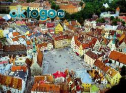 Oktogo.ru: Таллин - один из самых популярных городов у туристов из России