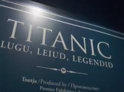 Морской музей Таллина приглашает в ангары Лётной гавани на выставку о «Титанике»