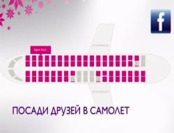 Москвичей и петербуржцев привлекают в Эстонию интернет-игрой «Самолет до Таллина»