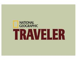 Эсперты определили самые интересные для туристов места на 2014 год
