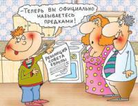 В Литве протестуют против исключения обозначения отец и мать из электронных дневников