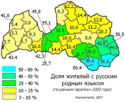Русский язык в Латвии: Для референдума осталось собрать около 103 тысяч подписей