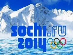 XXII Зимние олимпийские игры. Сочи-2014. Все медали. День за днём