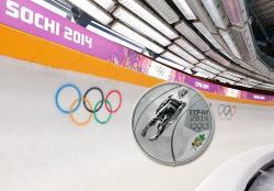 Зимние олимпийские игры. Санный спорт. Две легенды: Вера Зозуля и Альберт Демченко