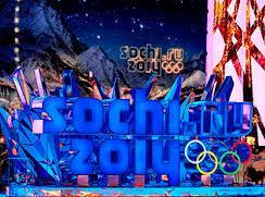 Сочи-2014. Дневник Олимпиады. День четвёртый. 11 февраля.