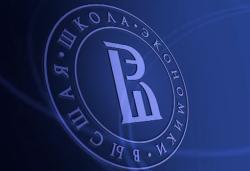 Московская «Высшая школа экономики» проводит в Таллине отбор на бюджетные места