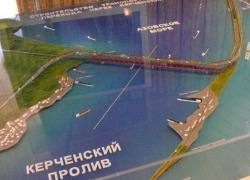 Крым-2014: Китайские компании могут принять участие в строительстве моста через пролив
