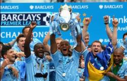 Футбол. Чемпионат Англии.  Спустя два года `Манчестер Сити` вновь стал первым!