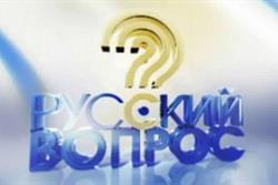 `Столица`: `Русское инфополе` в Эстонии будут пахать без русских журналистов