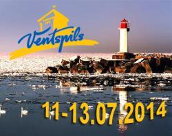 3-х дневный автобусный тур в Вентспилс (Латвия) - 11-13.07.2014