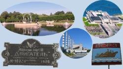 Русское наследие Эстонии