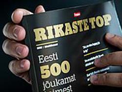 Äripäev: Второй год подряд рейтинг богатейших людей Эстонии возглавляет Олег Осиновский