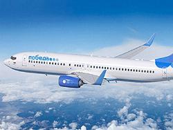 Лоукостер российского `Аэрофлота` будет работать под брендом «Победа»