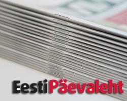Eesti Päevaleht: Эстонский парламент в нынешней форме - лишь машина по штамповке