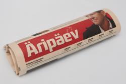 Äripäev: Госдолг Эстонии за два последних года правления Партии реформ увеличился вдвое