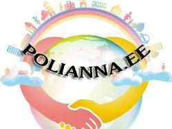 Портал `Полианна`: Помогите создать сеть информации о бесплатных мероприятиях Эстонии