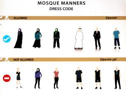 В Объединённых Арабских Эмиратов всерьёз взялись за за дресс-код туристов