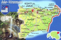 «Виру Проспект»: Основой экономики Северо-Востока Эстонии должна стать промышленность