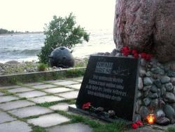 Памятник погибшим при переходе Балтфлота из Таллина в Кронштадт